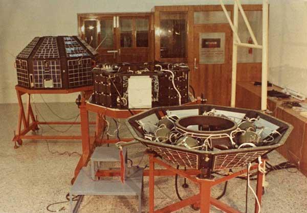 India's First Satellite Aryabhatta
